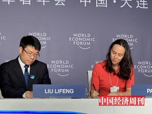 益普索(中国)咨询有限公司董事长兼CEO刘立丰(左)、Deep view首席执行官凯瑟琳