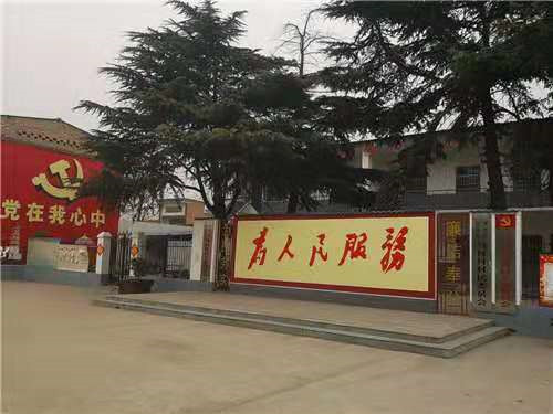 5  村村建起党建广场