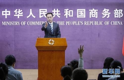 7月11日,商務部新聞發言人高峰在北京召開的例行新聞發布會上表示,中國不會打壓任何外資企業,不會歧視任何外資企業,會堅決保護外資企業的合法權益。新華社記者 張玉薇 攝