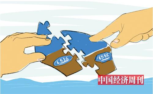 p68-1插圖:《中國經濟周刊》美編 劉屹鈁