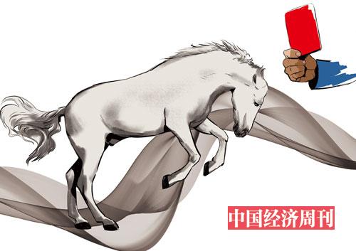 p73插图:《中国经济周刊》美编 刘屹钫