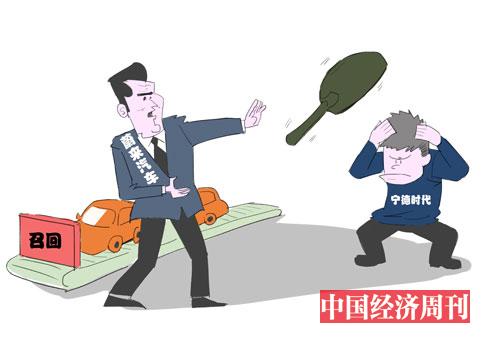 p83插图:《澳客彩票平台APP》美编 刘屹钫