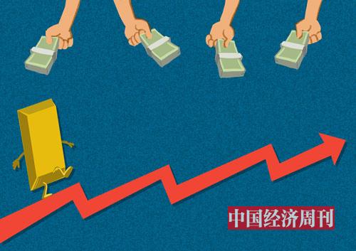 p100插图:《中国经济周刊》美编 刘屹钫