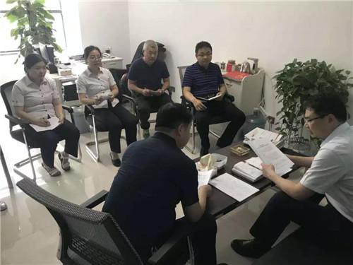 4  党委书记师青山调研支部党建工作
