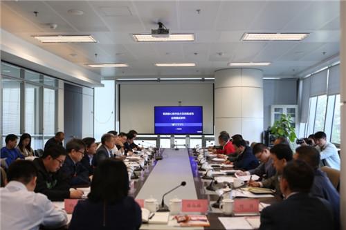 """2017年4月,中國經濟研究院承接的國家發改委重大課題項目——""""軍民核心軟件技術系統集成與應用模式研究""""開題會在京舉行。"""
