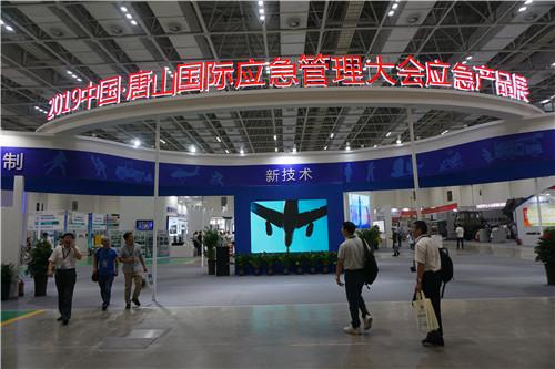 国内外125家企业参展(姚玉龙 摄)