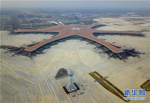 這是6月25日無人機拍攝的北京大興國際機場。 新華社記者 張晨霖 攝