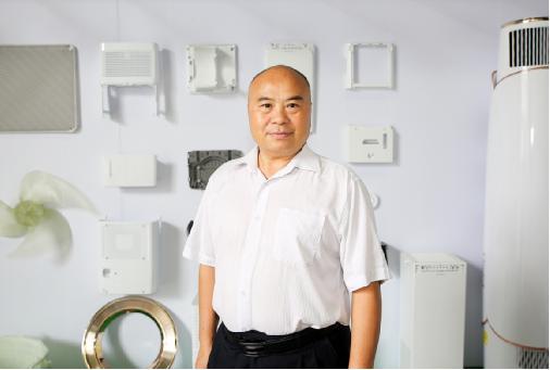 格力注塑分廠廠長陳建國