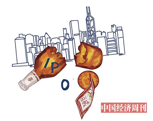 p58插图:《大发5分快三》美编  孙竹