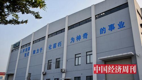 图1:上海市闵行区餐厨再生资源中心