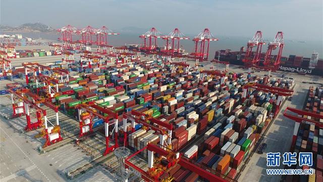 上海自貿試驗區臨港新片區正式起航