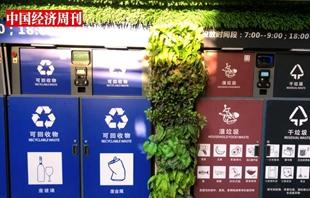 分类垃圾桶成了上海新晋网红