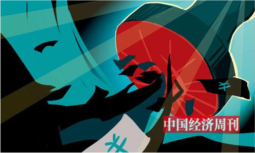 P60插图:《中国经济周刊》美编-刘屹钫