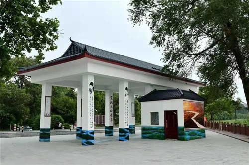 4  黃河公路驛站