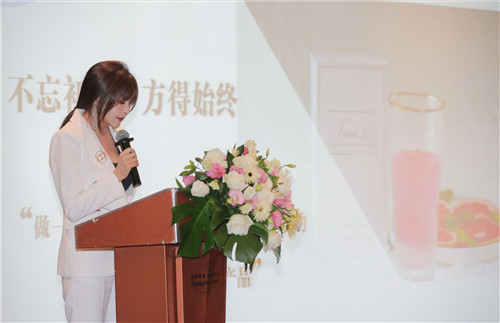 圖片二:四川德諾嘉生物科技有限公司董事長 鄭文