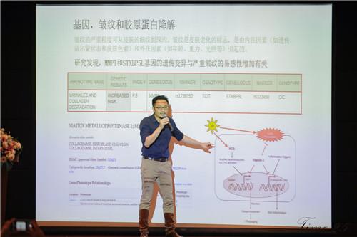 圖片三:中國醫學科學院、北京協和醫學院 何苗教授