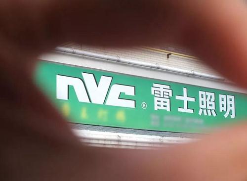 视觉中国_副本