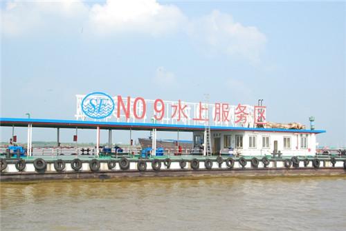 2、長江江蘇段9號水上服務區 (陳瑜 攝)