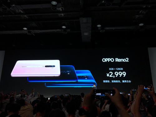 OPPO Reno2的8GB+128GB全网通版售价为2999元