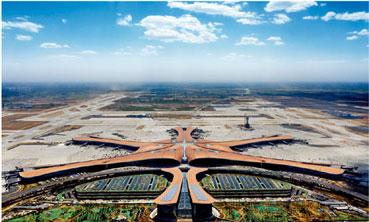 P14 供图 北京大兴国际机场