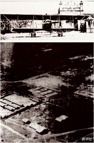 图为翻拍的1910 年北京南苑机场。