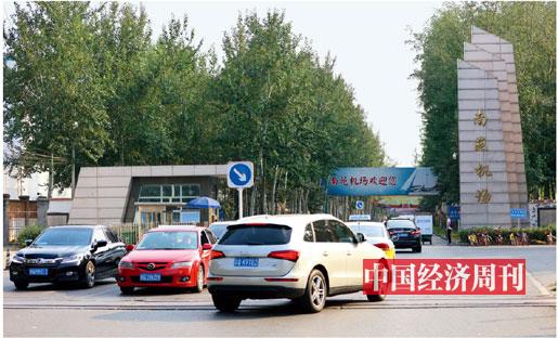北京南苑机场 《中国经济周刊》首席摄影记者 肖翊I 摄 1