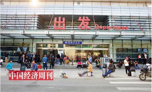 北京南苑机场 《中国经济周刊》首席摄影记者 肖翊I 摄 2