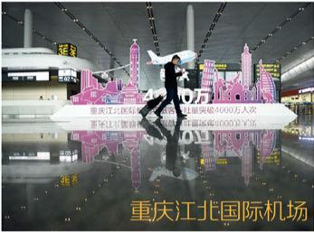 P23-1 视觉中国