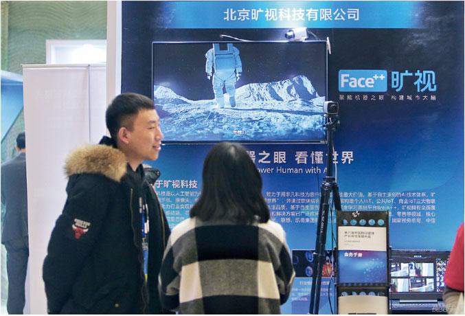 P44视觉中国