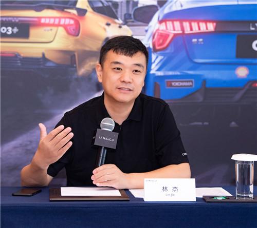 吉利汽车集团副总裁、领克品牌销售公司总经理 林杰