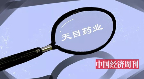 插图: 刘屹钫