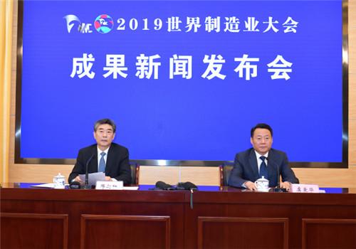 2019世界制造業大會,成果發布會現場。吳曉光  攝