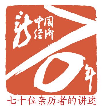 70年logo