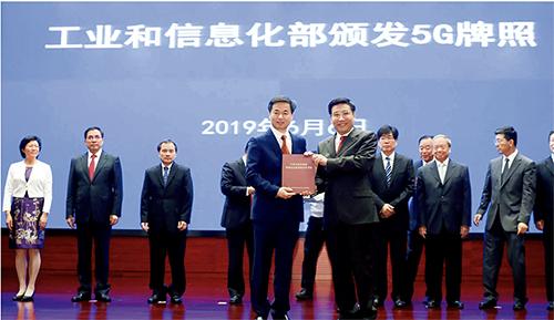 """p218 2019 年6 月6 日,工信部向中国电信等4 家企业颁发了基础电信业务经营许可证,批准4 家企业经营""""第五代数字蜂窝移动通信业务""""。视觉中国"""