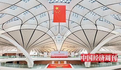 p140 2019 年9 月25 日上午,北京大兴国际机场投运仪式举行。《中国经济周刊》首席摄影记者 肖翊_ 摄_副本