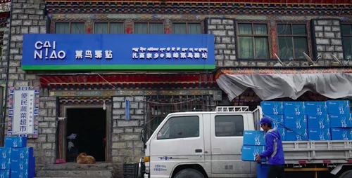 菜鸟珠峰驿站,海拔4119米的物流站点_副本