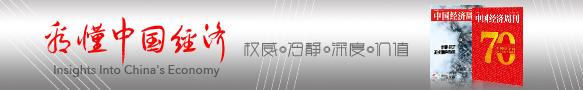 最(zui)新雜志