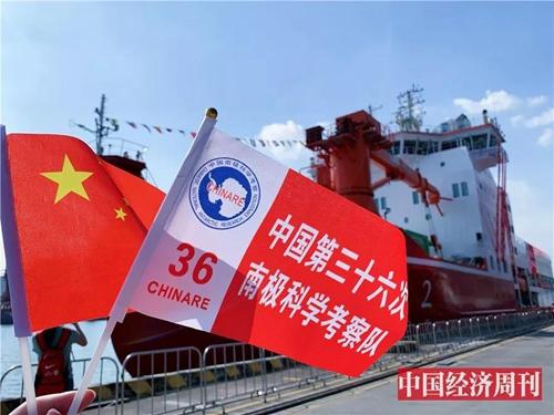 """深圳蛇口太子湾游轮母港码头,即将启航的""""雪龙2""""号"""