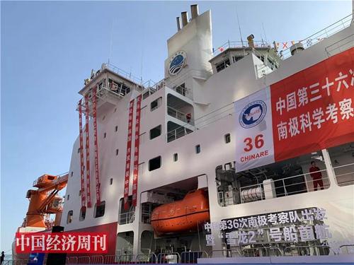 《中国经济周刊》记者  谢玮 摄2
