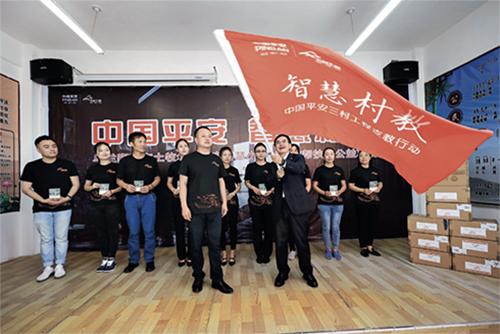 p90 中国平安集团董事会秘书兼品牌总监盛瑞生为平安村教项目支教志愿者授旗。
