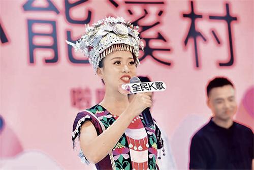 p44 2018年8月19日,湖南湘西小能溪村村民参加全国乡村K歌大赛。