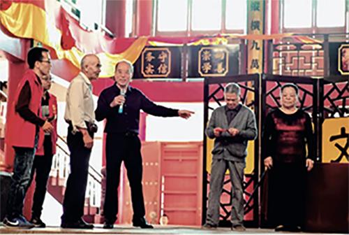 """p45-12016-2019年,浙江省温州市乾头村连续4年通过""""为村""""平台面向全村众筹,举办重阳节敬老活动。"""