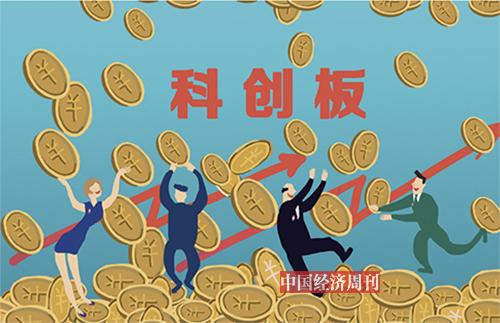 p73 插图:《中国经济周刊》美编 孙竹