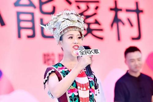 2018年8月19日,湖南湘西小能溪村村民参加全国乡村K歌大赛。