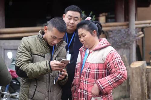 2018年12月,为村助教团教贵州黎平铜关村村民上为村平台参加村庄活动。