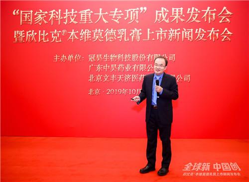 本维莫德发明人和主要研究者、国家特聘专家陈庚辉博士