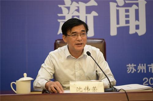 4、吳江市委宣傳部副部長沈偉榮主持新聞發布會 (陳瑜 攝)