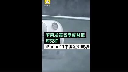 http://www.ectippc.com/chanjing/226589.html