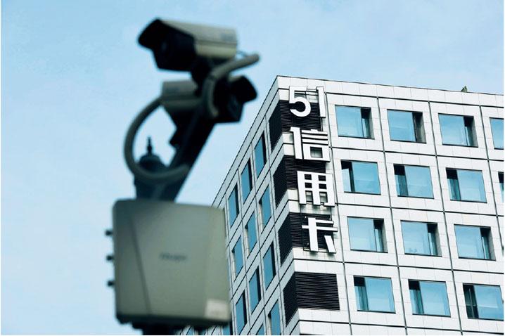 51信用卡杭州总部 视觉中国