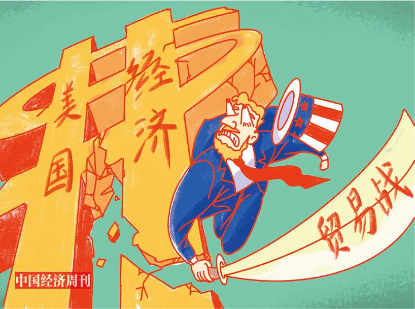 插图:《中国经济周刊》美编 孙竹